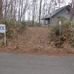 現状の山荘入口