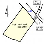 敷地イメージ図(公図拡大)