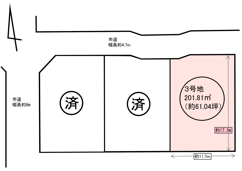 長野市稲田3丁目分譲地 3号地(全3区画)残り1区画
