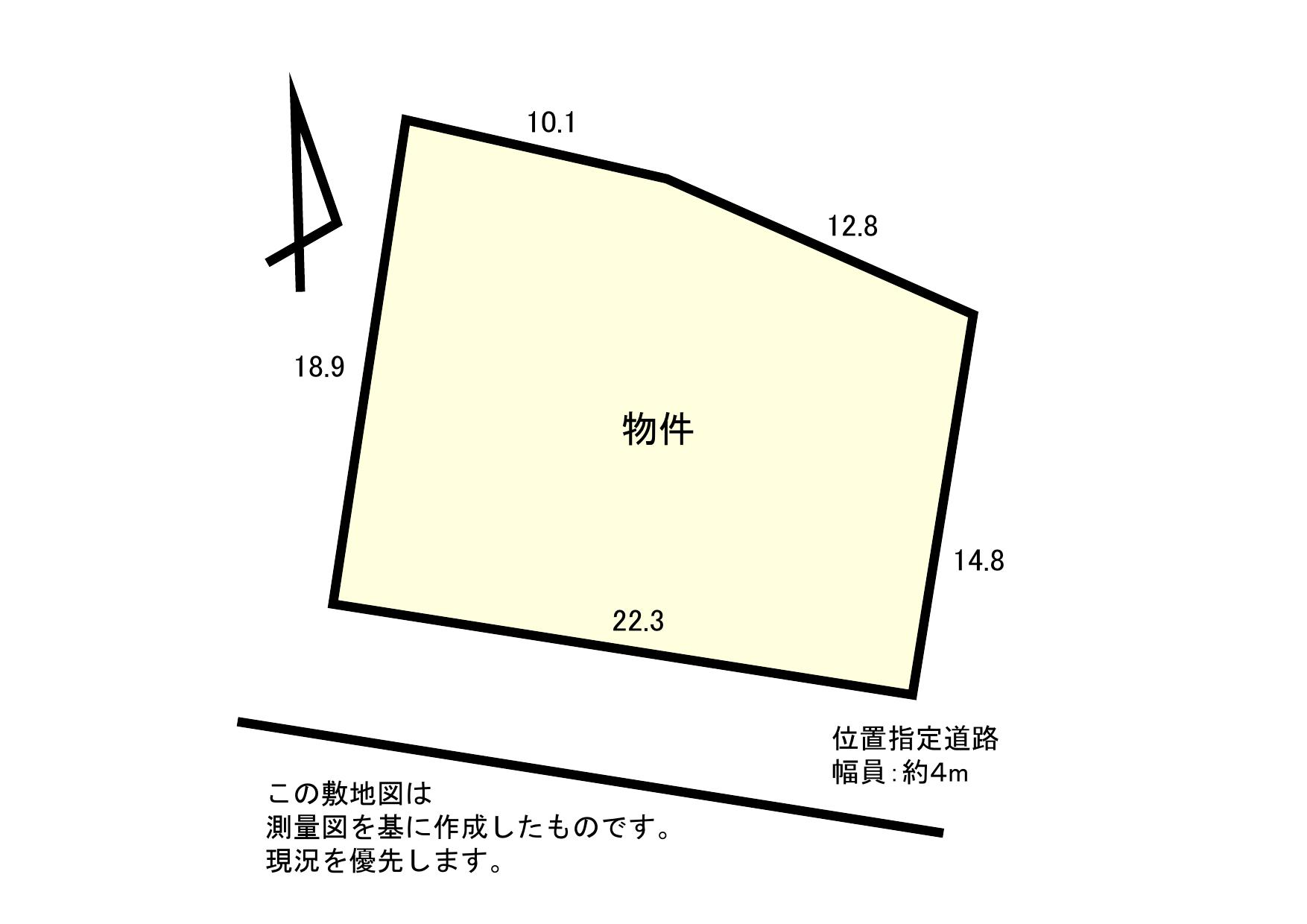 長野市大字高田 売り土地